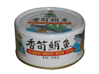 Bamboo Shoot With Tuna In Oil