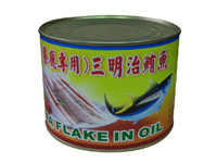 Tuna Flake In Oil